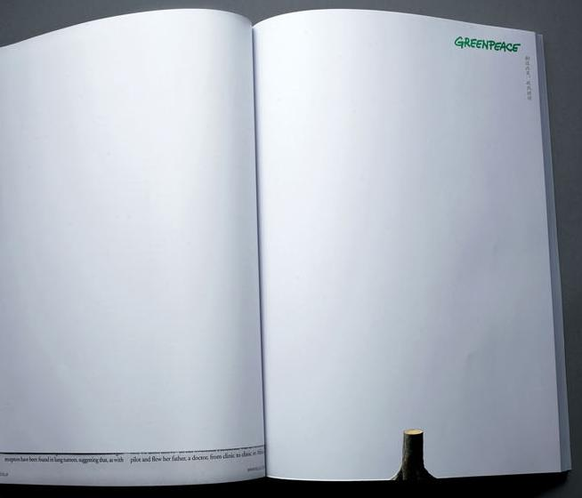 greenpace3